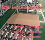 上海日兴NIKKO启动机发电机有限公司