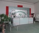 惠州市腾旺环境净化科技有限公司