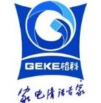 海南格科家电清洗环保科技有限公司