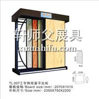 釉面墙砖展示架建筑陶瓷地板瓷砖展览架