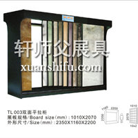 地面砖样品展示架瓷砖陈列架