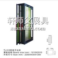300x600木地板展示架促销展览架