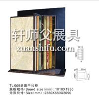 仿古砖展示架瓷砖样品陈列展览架建材展销架