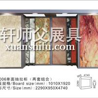 陶瓷背景墙瓷砖展示架壁纸展架样品展览柜