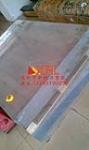 黄色透明防静电防弹胶 PC聚碳酸酯 板/片