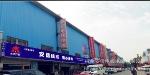杭州安信电线电缆有限公司