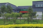 广州振兴工程机械配件有限公司