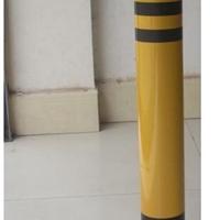 供应交通道路反光防护柱/活动防护桩