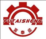 武汉富泰盛机电设备有限公司