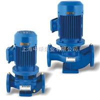 ISG25-110立式单级单吸离心泵