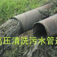无锡新区管道清洗污水管道疏通