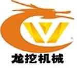 上海龙挖工程机械有限公司