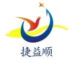 深圳市捷益顺交通设施有限公司