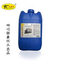 卡洁尔yt511碳钢材质清洗剂锅炉除垢清洗剂