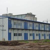 广西K式双层活动房   平顶活动房生产厂家