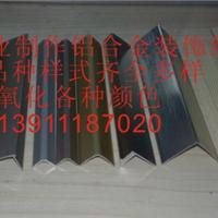 转角修边线(北京)有限公司
