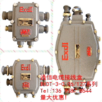 BHDT-3-0.06/127-2T(1对)