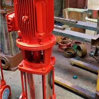 消防泵-厂家XBD4.8/0.56-25*4