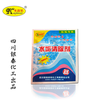 供应卡洁尔kjr205饮水机清洗剂饮水机除垢剂