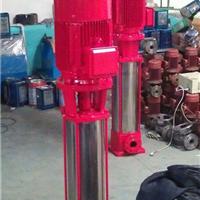 消防泵-厂家XBD3.6/0.56-25L