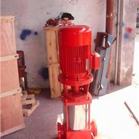消防泵-厂家XBD6/0.56-25*5