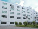 深圳市赛利德光电科技有限公司