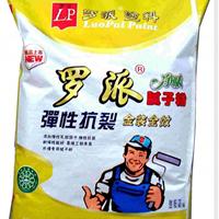 桂林水性钢化腻子粉|桂林腻子粉龙头企业