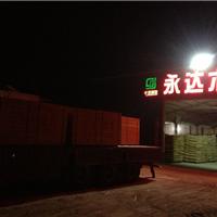 重庆永达木业千浪模板价格