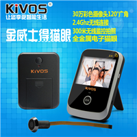 供应金威士得品牌无线可视电子猫眼KDB307