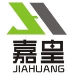 河北嘉皇金属丝网有限公司