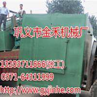 稻壳连续式炭化炉金禾木炭机价格