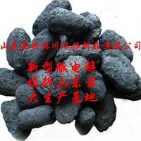 微电解填料铁碳催化剂融合型产品