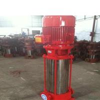 消防泵-厂家XBD7.2/0.56-25*6