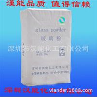 供应广东增硬耐刮玻璃粉替代进口第一品牌
