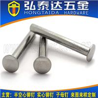 不锈钢铆钉,不锈钢铆钉价格,不锈钢铆钉厂