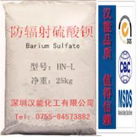 供应广东厂家直销防腐硫酸钡超细硫酸钡