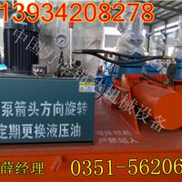 槽钢弯曲机、冷弯机弯弧机山东潍坊加工机械