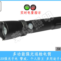 供应荣的照明多功能强光巡检电筒