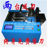 供应热缩管裁管机,橡胶管裁剪机  厂家直销