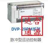 供应DVP-EH3系列可编程控制器