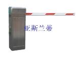 深圳市亚斯兰蒂科技有限公司