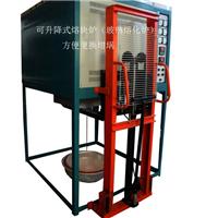 供应1400度高温玻璃熔练炉(可升降式)