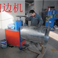供应240L铁质垃圾桶机器制作