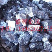 供应优质的金属硅 硅铁 硅粉 金属硅价格