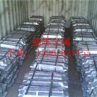 供应价格实惠的铅锭 1#电解铅 铅锭价格