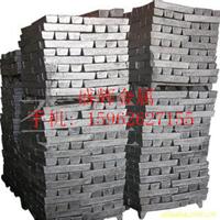 供应价格实惠的1#镁锭 金属镁 镁锭价格