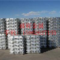 供应苏州A00铝锭价格 电解铝 铝锭批发 铝板