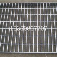 供应异型钢格栅板 不锈钢钢格栅板