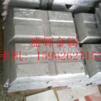 供应优质的锌锭 电解锌 0#锌 锌锭价格 锌板