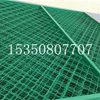 供应热镀锌格栅板 化工厂平台钢格板